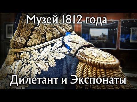 Сергей Игнатенко в