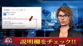 引用元:HUFFPOST(https://www.huffingtonpost.jp/2018/05/15/miura-sh...