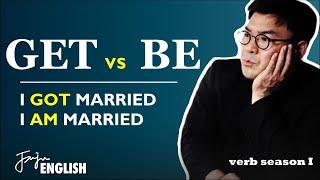 결혼을 통해 배우는 BE 와 GET 핵심속성   _  …