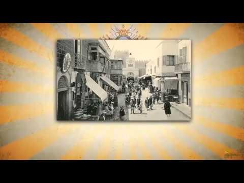 تاريخ مدينة صفاقس - Histoire de Sfax