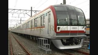 東京メトロ10000系 乗降促進メロディー