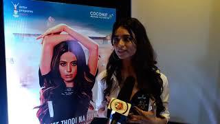 Actress soundarya sharma. Film Ranchi diaries press conference .. Sakshatkar.com