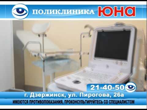 03 гинеколог