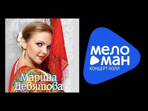 Славянский Базар 2013 Торрент
