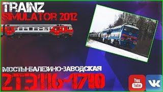 Trainz-MP Неоф.МП 11.12.16
