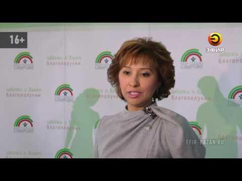 Пенсия в Казани - pensia-