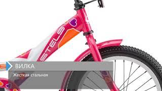 Обзор велосипеда STELS Talisman girl 16 2018