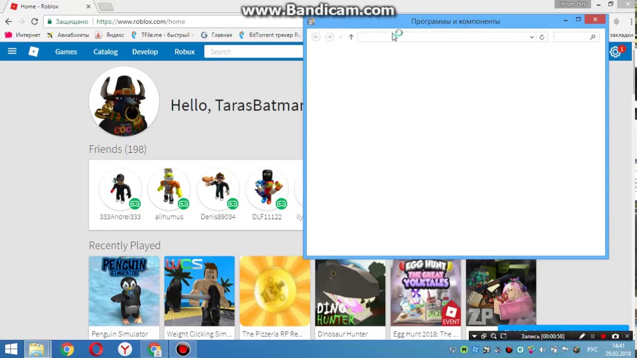 ПРОБЛЕМА РЕШЕНА! 100% ROBLOX An error occurred while starting Roblox  Details: string too long