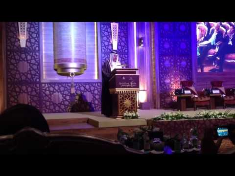Qatar Law Forum: HE The Prime Minister of Qatar