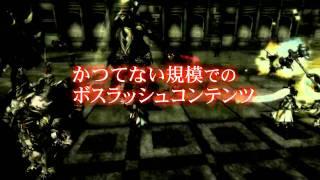 「ナイトオンラインクロス」大型アップデート「UNDER THE CASTLE」PV