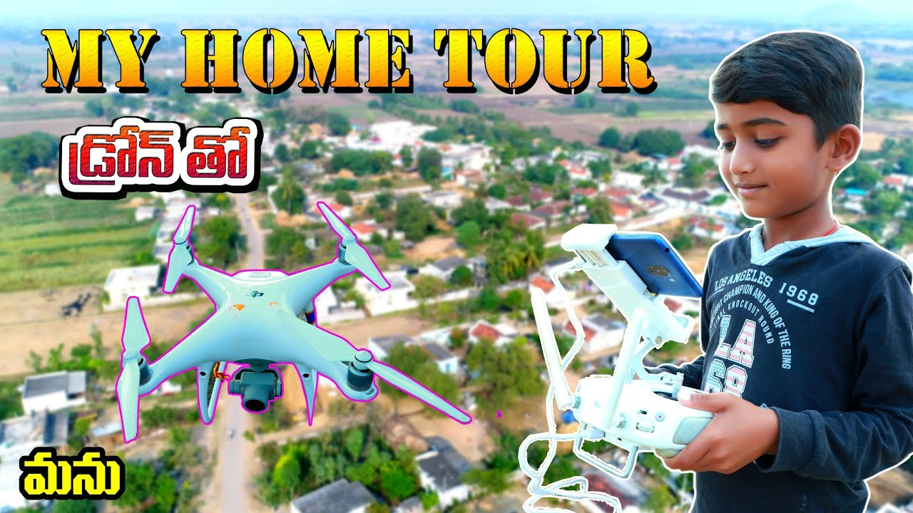 Download Manu my home tour drone tho || my village tour drone tho || telugu letest all atoz