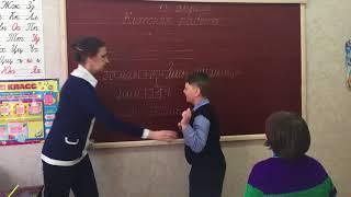 Математика. Решение примера. Дети с ОВЗ
