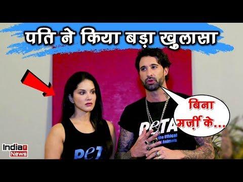 Download Daniel Weber ने पत्नी Sunny Leone पर किया बड़ा ख़ुलासा दिया हैरतंगेज़ बयान देखें विडियो !!