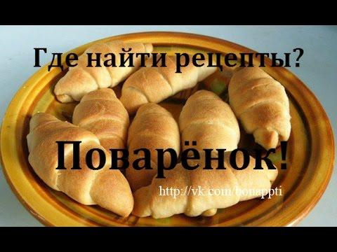 Блюда для Фуршетного Стола Рецепты