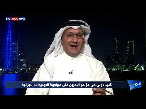 أكثر من 30 دولة تبحث التهديدات التي تواجه أمن الملاحة في الخليج  - نشر قبل 2 ساعة
