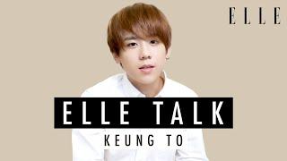 Cover images 姜濤 Keung To | 6個生活小秘密 | ELLE HK #ELLETALK