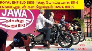 Jawa Launched New Jawa Classic,Jawa 42,Jawa Perak Bikes In India (தமிழில்)