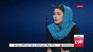 محور: خشونت علیه زنان در ولایت هرات