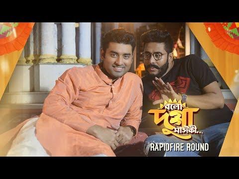 Bolo Dugga Maiki Special   Best Rapid Fire Round Ever   Ankush And Raj Chakraborty