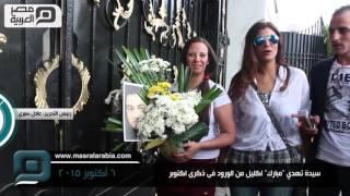 """بالفيديو  سيدة تقدم """"باقة ورد"""" لمبارك بمستشفى المعادي العسكري"""