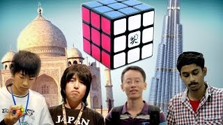 Asian Rubik