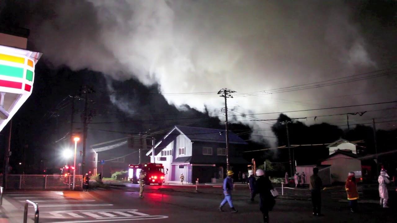 三条市北潟の火災 - YouTube