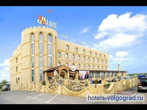 Гостиничный комплекс - Отель «Замок» - Волгоград