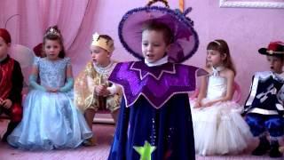 Новогодний утренник в детском саду (полная версия).