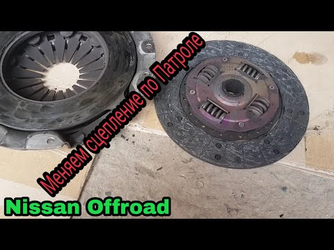 Замена сцепления на Патроле Nissan Patrol Y60 Kupplung wechseln