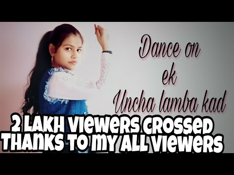 Dance on ek Uncha lamba kad | welcome | Akshay Kumar & Katrina Kaif|