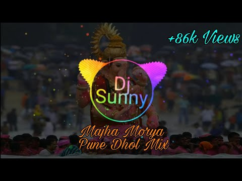 Majha Morya preet bandre {Pune dhol Mix} DJ Sunny Remix - 2018 special full video link description