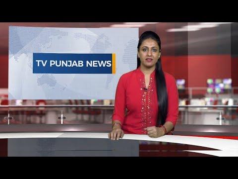 Punjabi NEWS  17 April 2018  TV Punjab