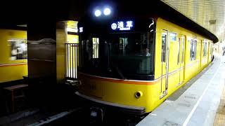 東京メトロ 銀座線 1000系 09編成 新橋駅