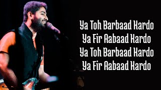 Aabaad Barbaad (Lyrics) Ludo   Arijit Singh   Pritam   Abhishek B, Aditya, Rajkummar, Sanya, Fatima