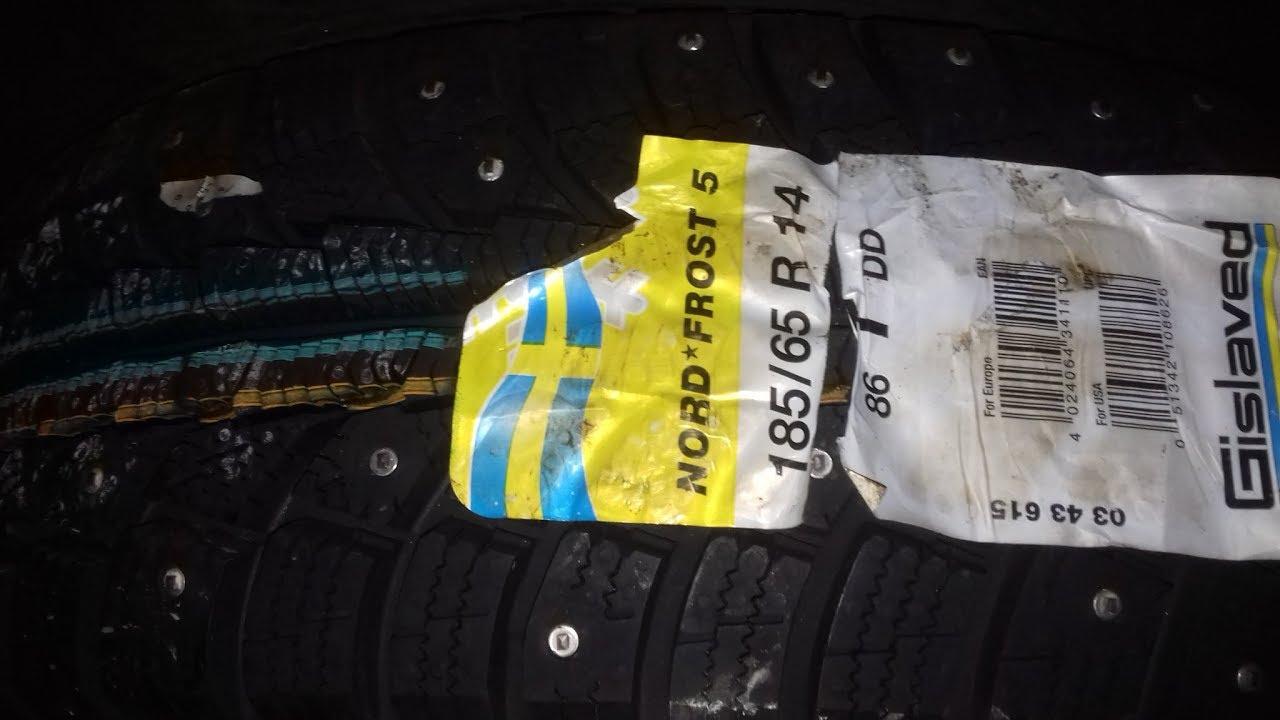 Цены на gislaved nordfrost 5 / шины gislaved nordfrost 5 / купить резину gislaved nordfrost 5 / шины gislaved nordfrost 5 с доставкой и самовывозом.