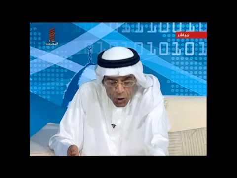 Bahrain Television Scandals BTV سلسلة فضائح تلفزيون البحرين