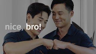 nice, bro! (나이스, 브로!) B tv x NUGU #5. 홈앤서비스 설치기사 이서진 & 헨리 bro - 60초