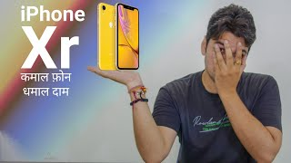 iPhone Xr : The Real Innovation !! (Hindi)