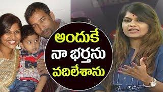 Bigg Boss Telugu Kathi Karthika reveled her Mar...