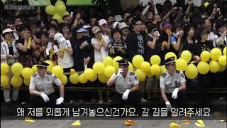 노무현 대통령님 9주기 추모영상