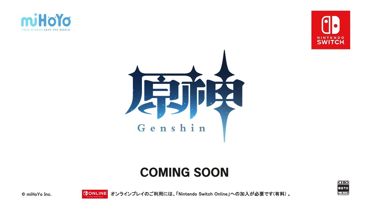 Genshin Impact - Nintendo Switch (Official Japanese Trailer)