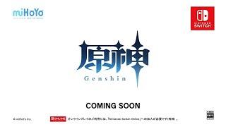 Genshin Impact - Nintendo Switch (Official Japanese Trailer)