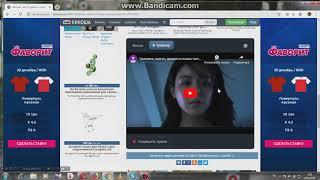 kinosha.se - сайт просмотра кино фильмов в хорошем качестве.