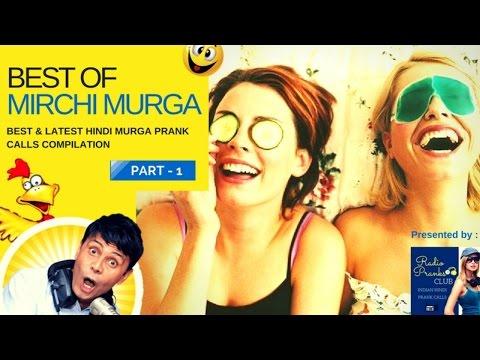 बेस्ट ऑफ़ मिर्ची मुर्गा -BEST OF MIRCHI MURGA || 2017 Latest Naved Hindi Pranks Compilation | PART-1