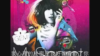我的秘密 My Secret - G.E.M. with no vocal :)