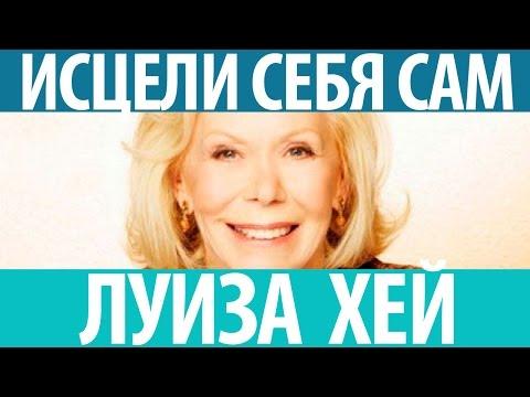 МЕДЕЛ Многопрофильная Клиника в Казани - Уникальные