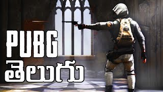 PUBG MOBILE SEASON 6 IN 2 DAYS #356  | KTX Telugu Gamer