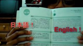 Bilingual Guide to Japan (2011年5月コンテスト)