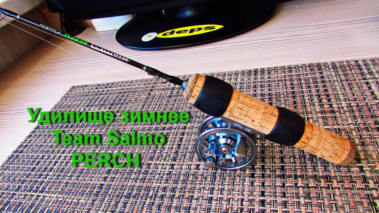 По окончании рыбалки ножи обязательно нужно аккуратно протереть сухой. Ледобур титановый тлр-130-2н тонар. Стандартный двухножевой.