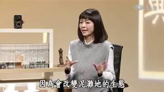 【經典.TV】20190210 - 保安林